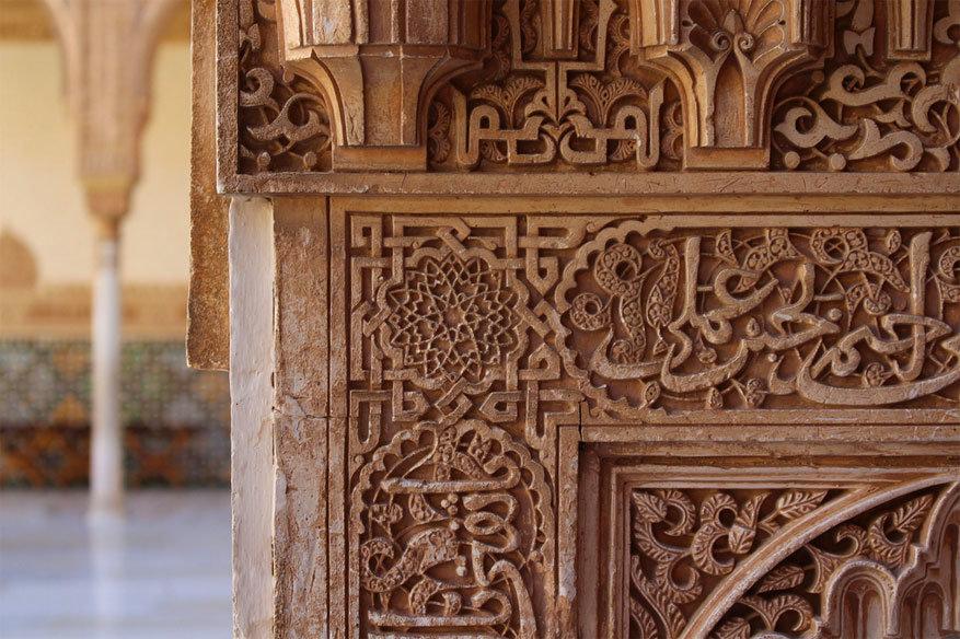 Gedetailleerde tegelversiering in Alhambra. © juliasevilla2