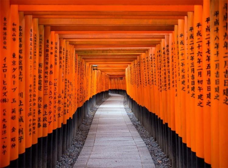 Fushimi Inari Taisha, Kioto, Japan