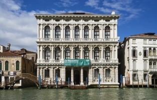 Mestre in Venetië: de wijk Mestre ligt op het vasteland van Venetië. Deze optie is ideaal voor reizigers die hun budget willen beperken en er niet mee in zitten om elke dag de boot te nemen naar het centrum. © Pixabay