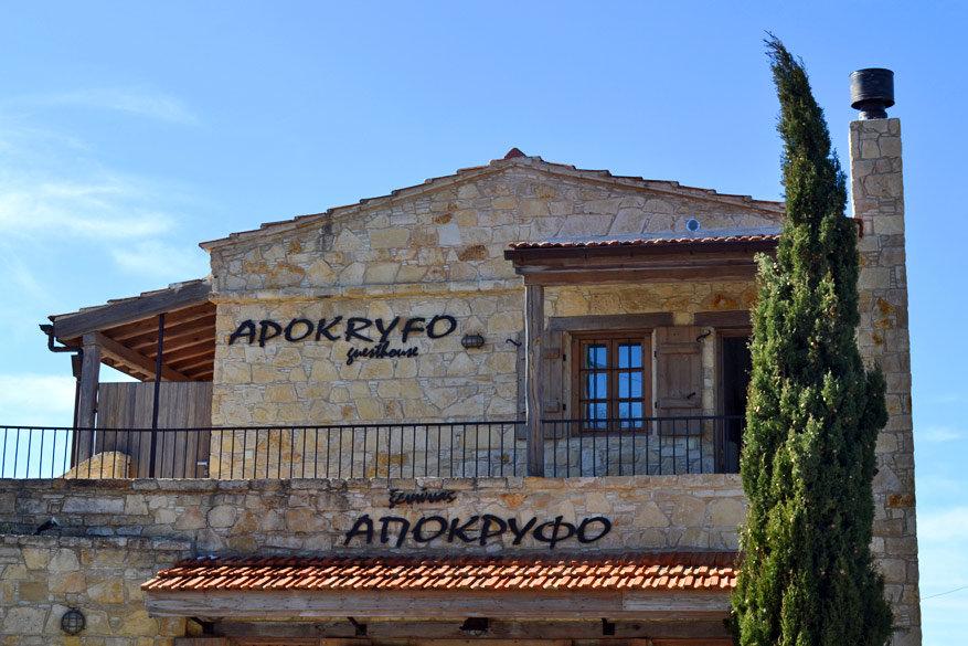 De B&B in Lofou, niet ver van Limassol, werd opgetrokken uit oude Cypriotische huisjes.
