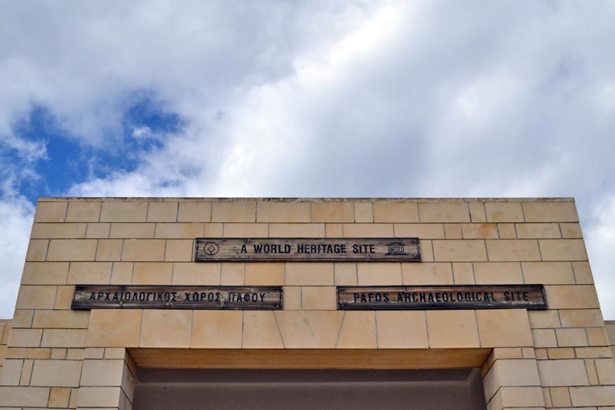 Stokpaardje van Pafos en UNESCO Werelderfgoed: het Archeologische Park in Kato Pafos.