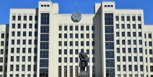 Minsk: statige stad met een hip randje
