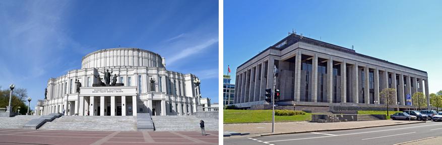 In de stad staan enkele indrukwekkende gebouwen: links het Bolshoy Theatre en rechts het Palace of the Republic.