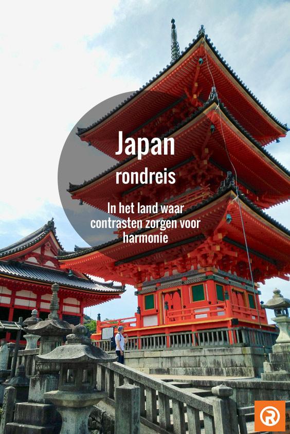 Rondrieis Japan